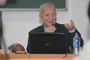 老协和的那些事儿回望北京猿人头盖骨的发现———...-中国协和医科大...