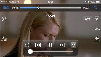 ...er 拖动快进视频时卡顿-都是小细节 原安卓用户iPhone体验手记