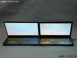 笔记本LED背光屏深剖析 详细比较 LED背光屏与LCD相