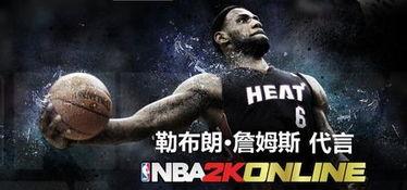 2k15杜兰特独占 NBA2k系列封面人物汇总