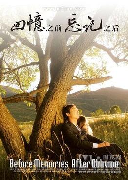 日起帝国无根之树-海报也有几分《山楂树之恋》的味道《赵氏孤儿》、《让子弹飞》、《...