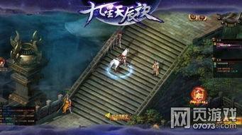冥星暮辰-跳跃效果   不管你是RMB玩家还是非RMB玩家,前期升级都是首要任务...