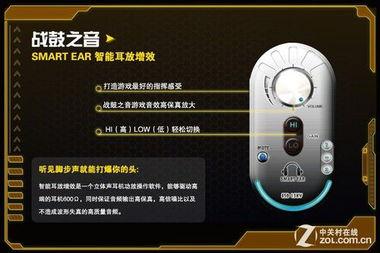 smartear-专业的音频硬件提供的是音质基础,而Smart Ear智能耳放增益软件则...