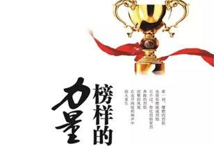 以文入道-道德文化是中华优秀传统文化的精髓之一,对道德的讴歌是最美的人文...