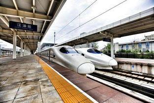 ...首日及以后一段时间的各趟次西成高铁列车车票.-西成高铁12月6日...
