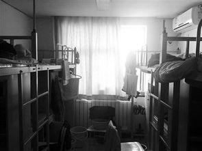 北大燕京学堂引争议 宿舍硬件配置被指 豪华