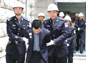 ...犯罪集团4主犯被押赴刑场