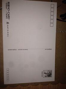 从澳大利亚寄明信片到中国的格式要怎么写啊