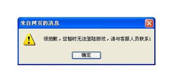 ...Q仙为什么我的号被封了 求解释 精品玩家社区