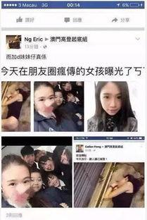 ...佛山星星KTV张佳佳11分完整版