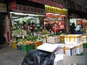 ...华背后的辛酸 香港底层百姓竟是这样活着的