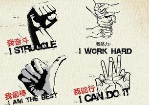 高考励志话语
