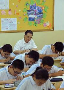 总理保证 教师平均工资不低于公务员