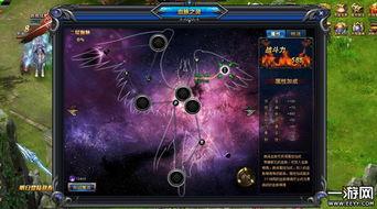 ...评 众神恩泽,荣耀吾身 网页游戏评测 新游频道 一游网网页游戏门户