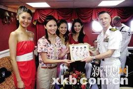舞天变-据香港媒体报道,学芭蕾舞的出炉港姐冠军朱晨丽,遭舞友狂批,爱借...