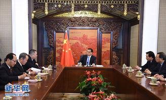 李克强总理莅临澳门视察并出席中... 特区政府将主动对接国家发展战略...