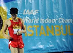 刘翔晋级60米栏半决赛 跨栏英姿帅气逼人