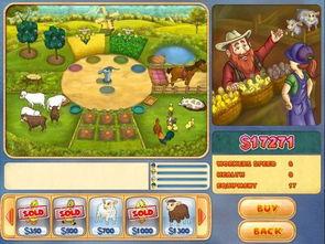 欢乐农场2手机版 欢乐农场2中文版安卓版下载 v1.0 跑跑车安卓网