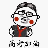 ...微信经典表情包下载最新包含2016最流行的暴走表情包 暴走表情 QQ...