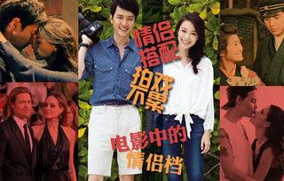 在热映电影《我想和你好好的》中,冯绍峰、倪妮这对现实中的情侣...