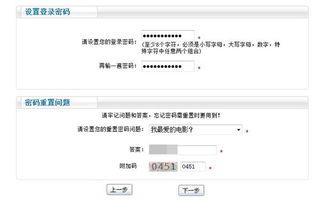 ...018年北京市初级会计职称考试报名流程全攻略