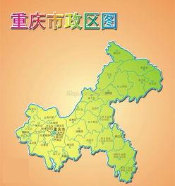 郑州市市区域划分地图-重庆市行政区划图高清版大图