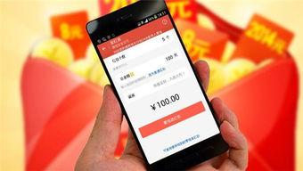 表情 460亿个微信红包和160亿次 鸡年同款 表情 这构成了中国网民今...