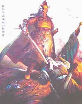 韩国学者郑在书计划发表一篇韩国... 他认为《山海经》中提到的炎帝、...