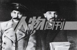 约瑟夫 斯大林1879年12月9日 俄历,公历为21日 出生在格鲁吉亚古老...