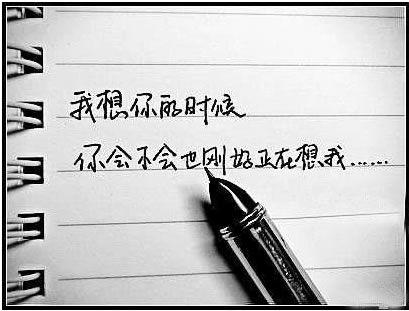 心情不好的说说句子