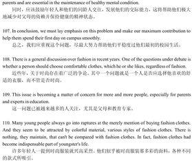 ...马过河权威解析托福写作范文185【WORD版本】》》-托福满分作文...