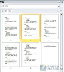 java中什么叫构造方法-...010新功能 结构清晰的文档导航