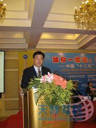 第68次中国改革国际论坛关注 十二五 农村改革