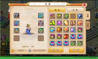 梦幻西游ios版下载,梦幻西游手机ios版 v1.96.0 网侠手游站