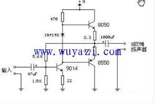 8050与8550三极管功放电路图