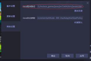 爱拍mc盒子下载 mc最会玩下载v1.2.6.47285 官方最新版