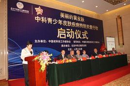 河北省邯郸市肥乡县妇联主席李燕同志的发言