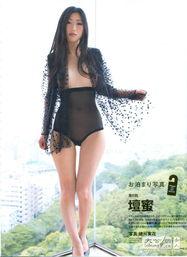 ...人称写真女王,情色女王.2012年主演日本三级片《做我的奴隶》...