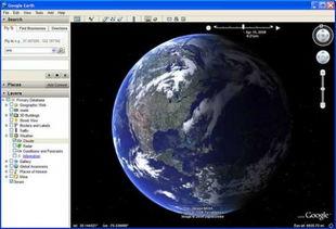 谷歌地球 谷歌地球 概述,谷歌地球 历史现状