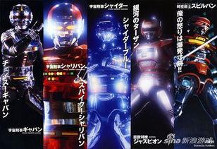 ...日本本土的十大超级英雄