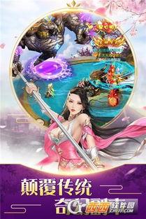 无上剑神官方版下载 无上剑神官方版下载v2.8.0安卓版 西西安卓游戏