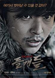 ...专稿:据韩国《亚洲经济》报道,韩国电影《野狗》人气直线上升.-...