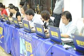 新华网正在进行现场直播