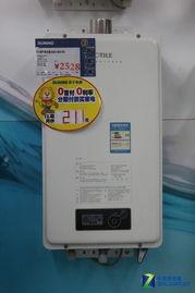 js6899-方太燃气热水器JSQ25-0602(FR)外观采用简洁的乳白色设计,使用