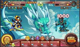 西佛东魔-一己之战使用自己的精灵挑战,没有次数限制,每次获胜之后可以获得...