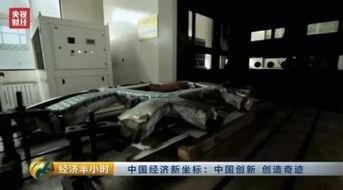 2017年黄大仙救世报正版彩图2017 百度 经验