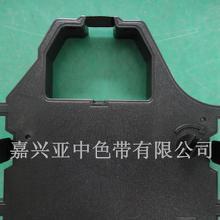 AR5400色带价格 AR5400色带批发 AR5400色带厂家 Hc360慧聪网