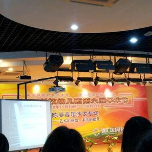 上海市徐汇区科技幼儿园 上海