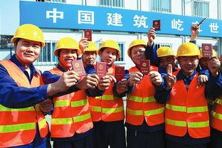 农民工入会,融入城市的精神归宿 陕西农民工加入工会组织的调查