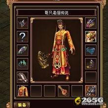 崛起的传说哥-新三国传 战将传奇 国庆囧事全集
